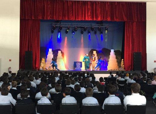 Teatro UP