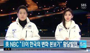korea-header