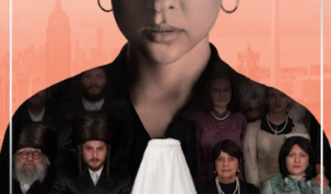 Poco Ortodoxa es una miniserie dramática en Netflix que hasta ahora ha sido la más comentada del año, inspirada en el libro biográfico de Deborah Feldman